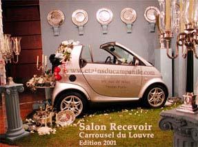 Salons etains du campanile etain passion - Salon carrousel du louvre ...